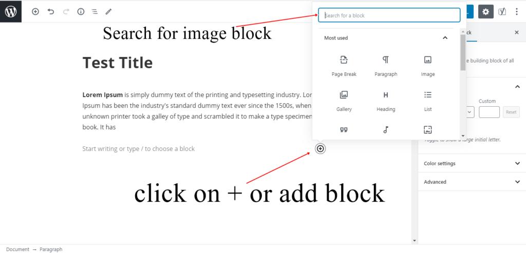 image-block.png